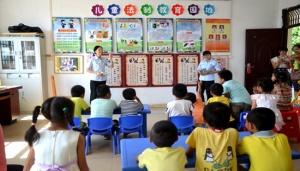 田阳法院开展儿童法制教育活动