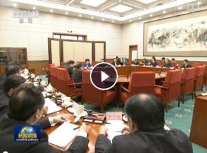 中共国务院党组召开会议 学习贯彻全会精神