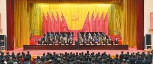 高清:自治区第十一次党代会胜利闭幕