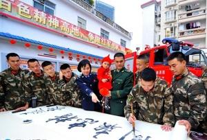 百色:新春消防警营里的爸爸妈妈(图)