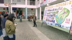 【脱贫攻坚看广西】央企参与新农村建设 拓宽农民致富路