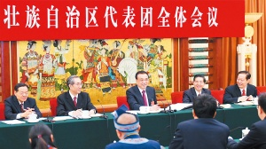 李克强参加广西代表团审议:依靠改革开放增强发展动力 兑现改善各族群众生活承诺