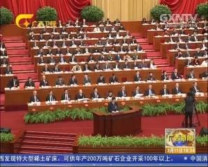 """【两会现场】两位住桂委员作大会发言 人民大会堂响起""""广西声音"""""""