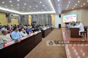 2017全国翻波板锦标赛将北海侨港开赛