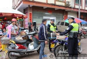 防城区开展农村道路交通安全整治
