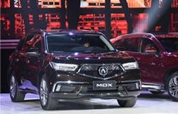 广汽本田品牌之夜两款新车上市 Acura全新MDX亮相