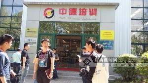 济南职业学院中德合作育匠人 开启现代学徒新模式