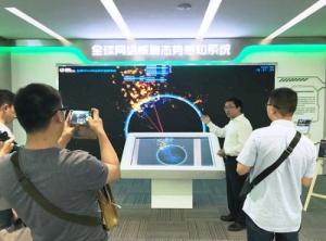 国家网络安全示范新标杆 360网络安全科普基地落地福州
