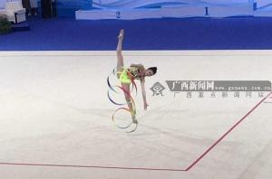 全运会艺术体操预赛 广西9人出线挺进决赛
