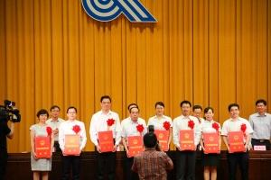 2017年广西科学技术奖励大会颁奖仪式