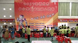 长洲区:丰富校外课余生活 促进青少年健康成长