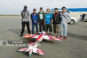 广西刘彩红等3人晋级天津全运会航空模型项目决赛