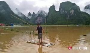 桂西北遭大暴雨 广西启动洪涝灾害Ⅳ级应急响应