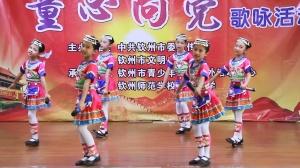 小组唱《桃花姑娘》(钦州)