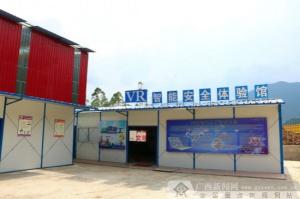 广西首个智能安全体验馆在广西路建投入使用