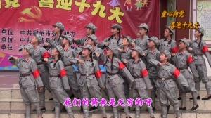 共产儿童团歌(柳州)