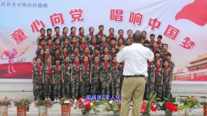 《我们是共产主义接班人》(防城港)