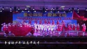 《红领巾飘起了》(河池 金城江)