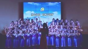 《唱响和平》(贺州)