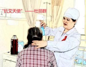"""[新桂漫画]榜样——共产党员的""""时代楷模"""""""