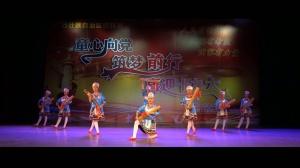 《中华文化永传扬》(桂林)