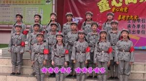 《共产儿童团歌》柳州