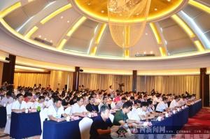 第八届广西网络媒体峰会在北海召开