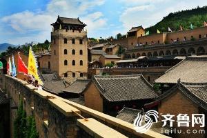 皇城相府生态文化旅游区:城堡层楼叠院九女仙湖远离尘嚣