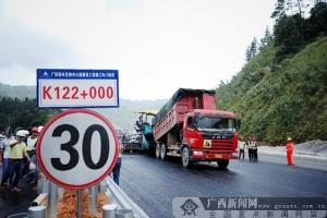 广西交投:聚焦高速公路建设 助力广西发展提速