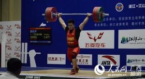2017全运会预赛广西男子举重队斩获3金3银3铜