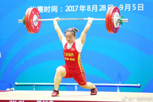 广西选手与全运会女子举重58公斤级奖牌擦肩而过