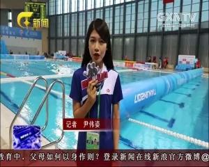 厉害了!广西队夺得全运会女子水球项目铜牌