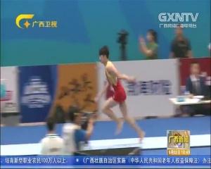 聚焦天津全运会:广西体操男队获团体赛第五 志气可嘉