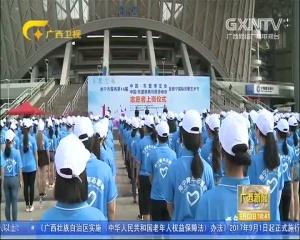 """南宁服务""""两会""""及民歌节志愿者今天上岗"""