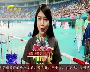 """""""广西速度""""风驰天津 韦永丽勇夺百米金牌"""