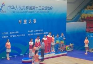 吴长升为广西夺得第13届全运会首枚举重奖牌