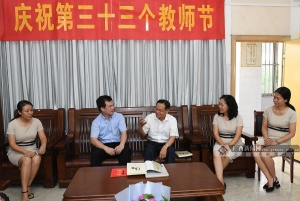 陈武:努力推动我区教育事业上新台阶