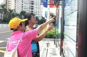 63岁市民当了6年东博会志愿者