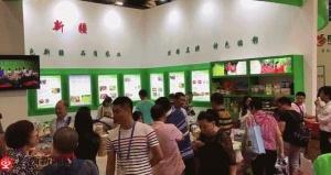 【动图视觉】吃货云集!新疆农产品展区人气爆棚