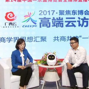 专访科大讯飞股份有限公司广西分公司总经理:陈德平