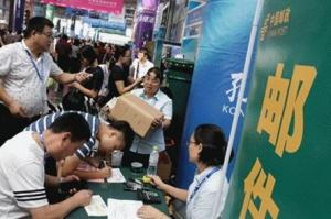 东博会邮递业务持续走热 日均寄件量200件以上