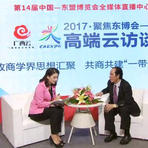 专访马来西亚中华总商会署理总会长:林锦胜