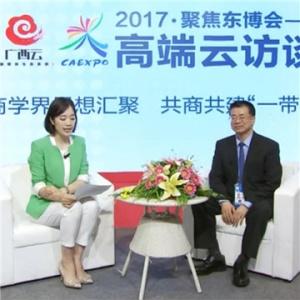 专访中国建筑材料流通协会常务副会长:秦占学