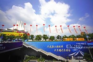 """第14届东博会""""魅力之城""""亮点:最炫中国-东盟风"""