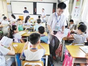 宾阳县法学会预防网络诈骗从青少年抓起