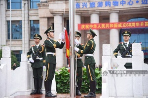 东兴上千群众参加升国旗仪式(图)
