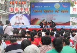 广西2017