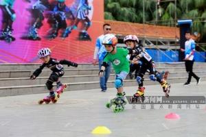 百色举办第二届青少年轮滑公开赛