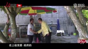 阮爱兴(京族):耕海牧渔 增收致富