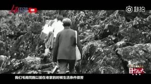 谭福勇(毛南族):村村成景点 户户农家乐